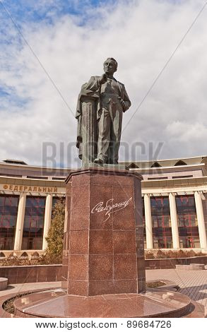 Monument To Salikh Saydashev In Kazan, Russia