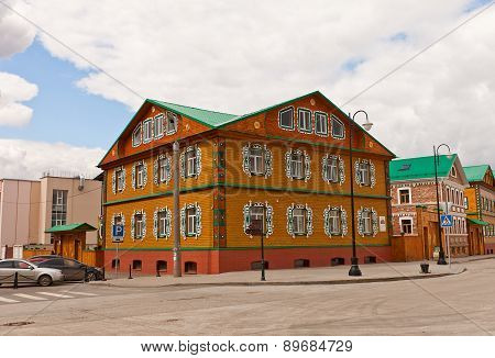 Pilgrim House In Kazan City, Russia