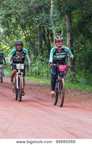 Sa Kaew, Thailand - July 28, 2015 : Bicycle Racing Competition