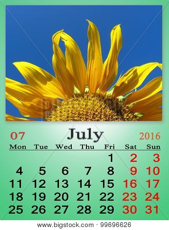Calendar For July 2016 With Yellow Sunflower