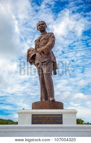 King Rama 5 Phra Chunla Chom Klao Chao Yu Hua (Rattanakosin)