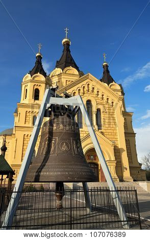 Bell Cathedral And Alexander Nevsky Cathedral In Nizhny Novgorod