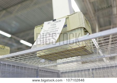 ST. PETERSBURG, RUSSIA - OCTOBER 30, 2015: Container for Yaroslavl sorting center in the automated mail sorting center of Russian Post. Russian Post is a strategic enterprise with 42,000 post offices
