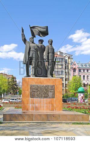 Rostov-on-don, Gorky Park Monument Establishment Of Soviet Power