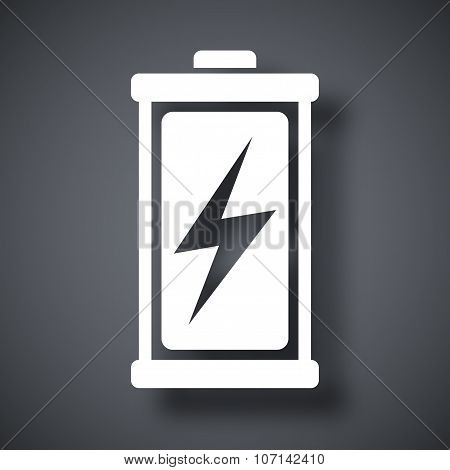 Charged Battery Icon, Vector