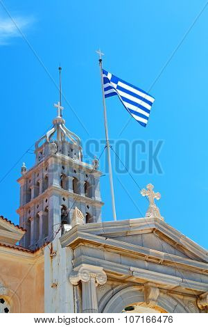 In Paros Cyclades Greece Flag
