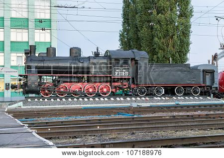 Memorial Steam Locomotive Em 728-73. Kursk. Russia