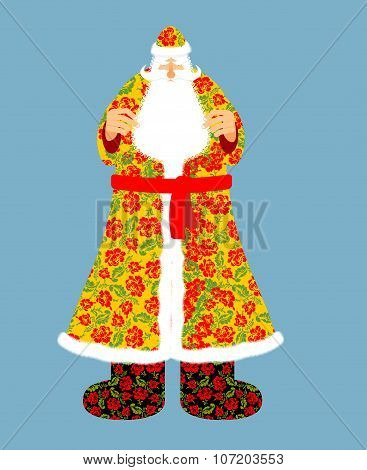 Russian Santa Claus. Grandfather Frost. Cloak In Traditional Ornament Khokhloma. Bearded Santa For N