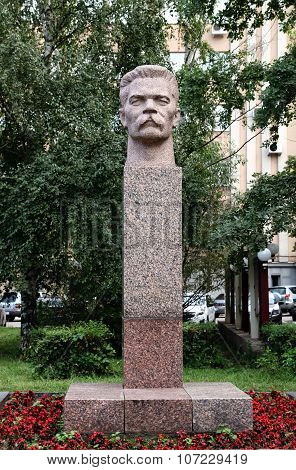 Monument To The Writer Maxim Gorky In The City Of Penza, Russia