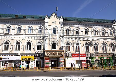 Shopping Arcade In The Ancient House Of The 19Th Century In Penza, Russia