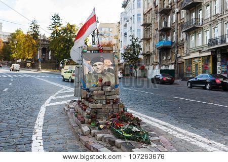 Memorial Place Of Mikhail Zhiznevsky In Kiyv