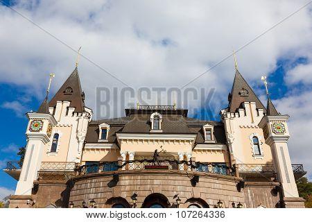 Puppet Theater In Kiyv