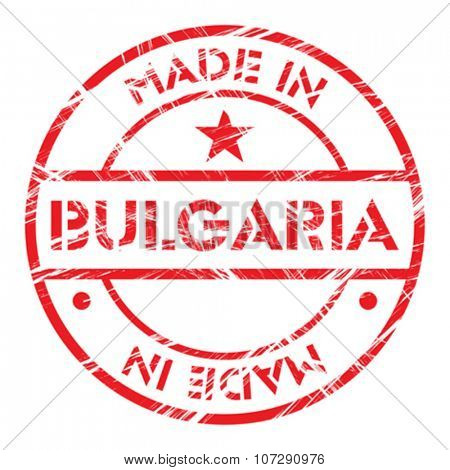 Made in Bulgaria grunge rubber stamp