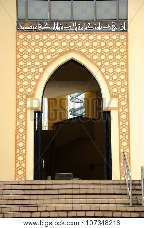 Entrance of Entrance of Jabatan Agama Wilayah Persekutuan JAWI