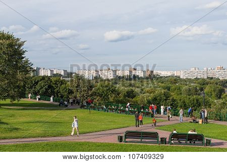Moscow, Russia - August 16, 2009. Panorama View From Observation Desk In Kolomenskoye Park.