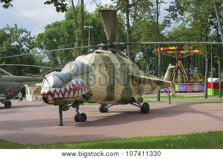 Military Helicopter With A Threatening Figure-grin