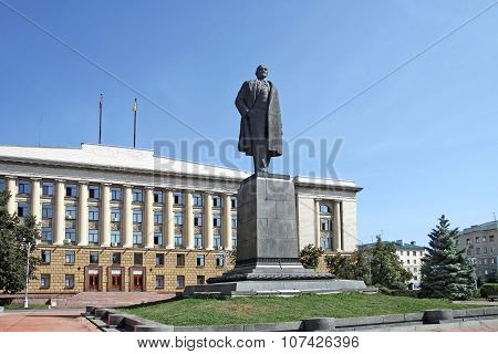 City Administration And Lenin Monument  In Penza