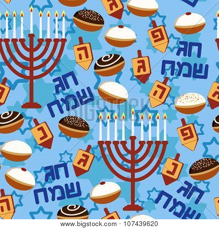 Hanukkah Background Seamless Pattern