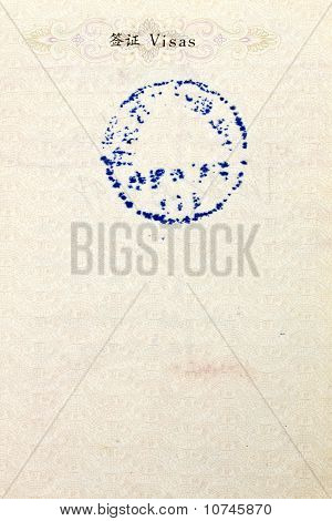 Blank Passport Page