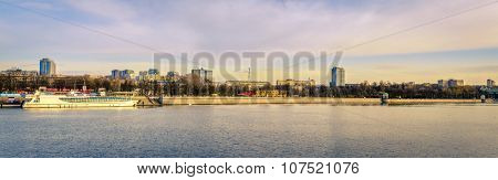 Panoramic view of Gorkiy Park by the Moscow River in downtown Moscow, Russia