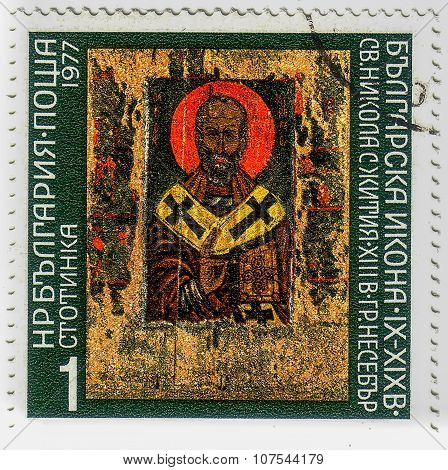 Bulgaria - Circa 1977: A Stamp Printed In Bulgaria Shows Icon