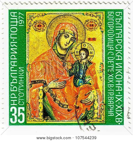 Bulgaria, Circa 1977: A Postage Stamp Printed In Bulgaria Shows Image Of The Art Of Icon Painting 19