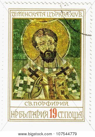 Bulgaria - Circa 1976: A Stamp Printed In Bulgaria Shows The Portrait Of A St. Porphyrius From The S