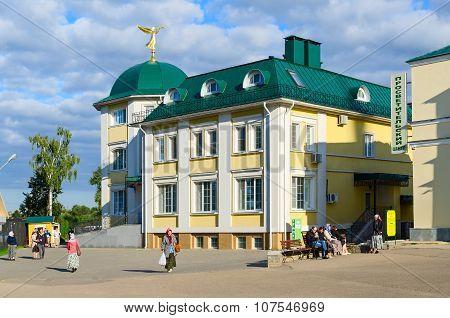 House Pilgrim At Holy Trinity Seraphim-diveevo Monastery, Diveevo, Russia