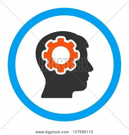Human Mind Rounded Vector Icon
