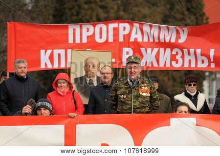 Orel, Russia - November 7, 2015: Communist Party Meeting. Red Banners