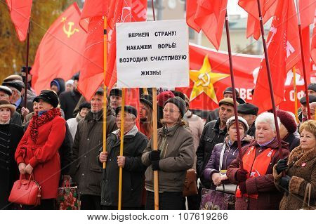 Orel, Russia - November 7, 2015: Communist Party Meeting. People With Banners And Red Flags.