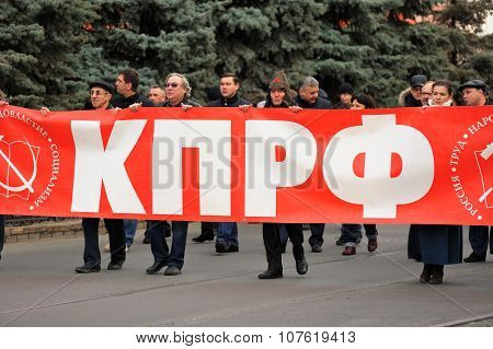 Orel, Russia - November 7, 2015: Communist Party Meeting. Kprf Red Banner. Communist Party Banner On