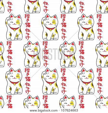 Maneki-neko. Seamless pattern with japanese lucky welcoming cat and japanese word Maneki-neko. Hand-
