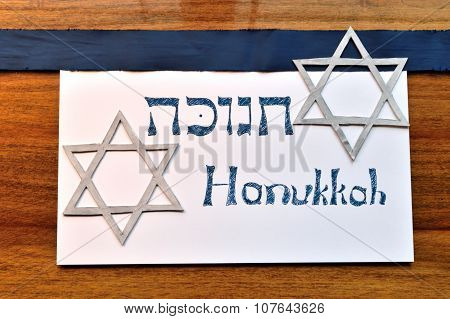 Hanukkah, Or Chanukah Background