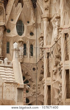 Sagrada Familia Church