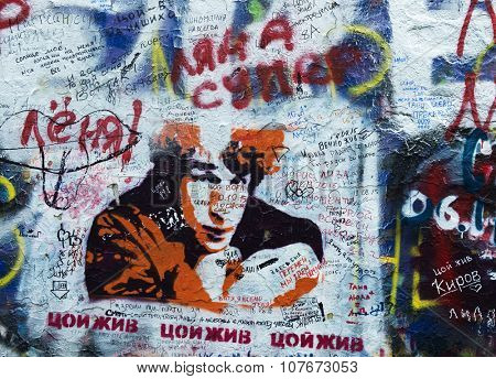 MOSCOW, RUSSIA - NOVEMBER 08, 2014: Viktor Tsoi wall in Arbat district. All the Victor tsoi fans keep posting writes on this wall to remember their hero.