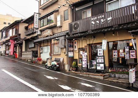 Street in Kyoto, Japan