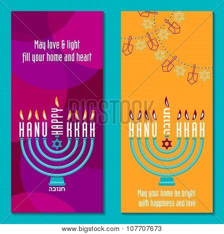 2 Greeting Cards Happy Hanukkah. Jewish Holiday.