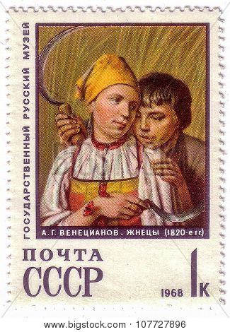 Ussr - Circa 1968: A Stamp Printed In Ussr Shows A Painting