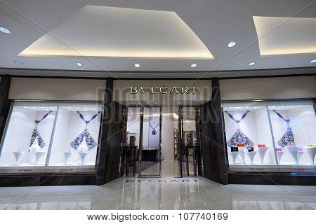 Bulgari Fashion Boutique Display Window. Hong Kong