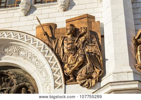 Fragment of external furniture of a Christian temple of the Christ of the Savior in Moscow