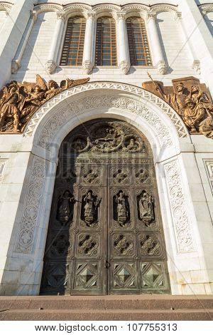 Christ the Savior Church gates in Moscow, Russia