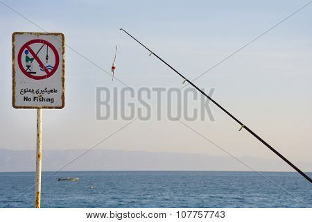 No Fishing