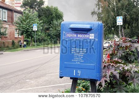 Mailbox On A Street In Penza