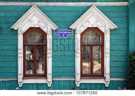 The Facade Of A Wooden House