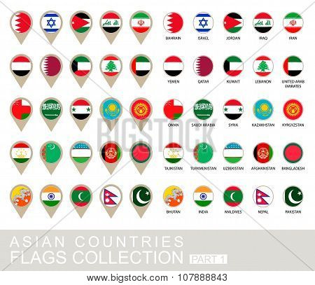Asian Countries Flags Collection, Part 1