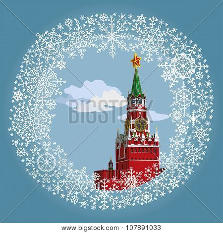 Moscow Kremlin in frame.Russia. illustration