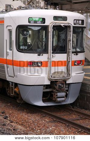 Japan Railway Company