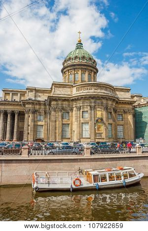 View From Channal To Kazan Cathedral