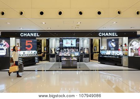HONG KONG - NOVEMBER 02, 2015: cosmetics store in New Town Plaza. New Town Plaza is a shopping mall in the town centre of Sha Tin in Hong Kong. Developed by Sun Hung Kai Properties